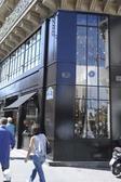 Loft r Rennes