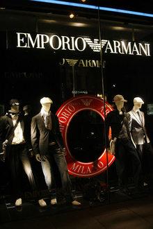 Emporio Armani Brompton rd