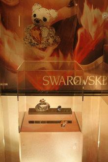Swarovski Bromptonrd