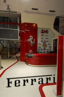 Ferrari Shop v San Paolo