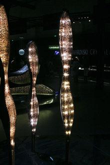 Quinze Ellipsis  Light