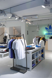 Adidas Rivoli