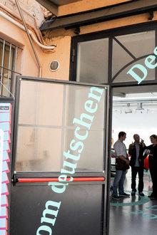 Design Deutschland
